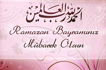 Ramazan Bayramı  Mesajları Resimli