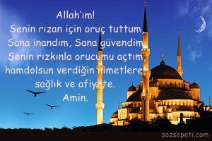 iftar duası resimleri
