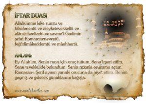 iftar duası anlamlı